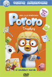 Pororo 2 - Drageflying